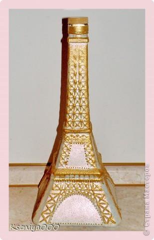 треугольная бутылочка фото 6