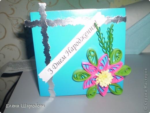 Первая открыточка! фото 2