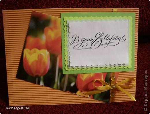 Открытка к игре по скетчу.Материал: гофрированный картон, готовая открытка, лента, полубусины. фото 1