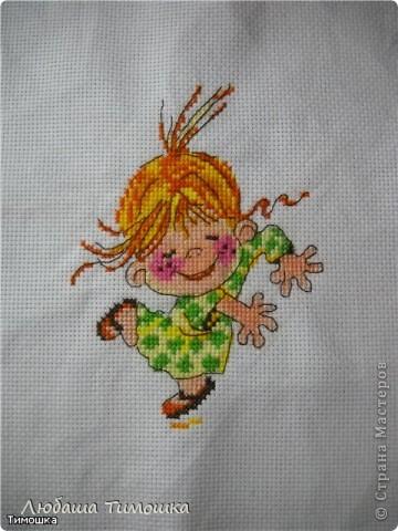 Клара от фирмы Алиса фото 1