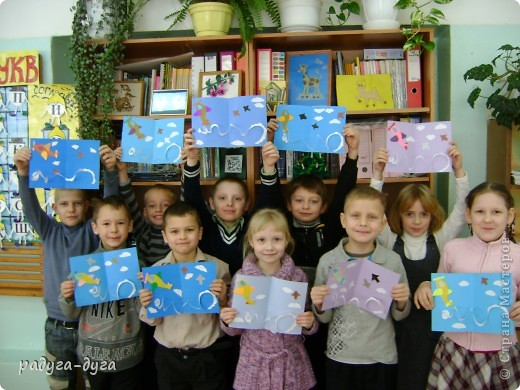 Спасибо Татьяне Николаевне за МК.Мои первоклашки с открытками для пап. фото 1