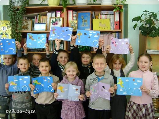 Спасибо Татьяне Николаевне за МК.Мои первоклашки с открытками для пап. фото 2