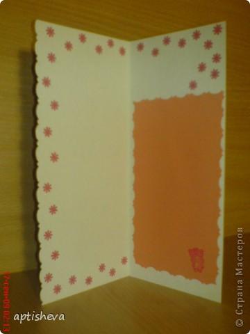 Вот такую открытку можно сделать из мунимума инструментов и материалов. фото 3