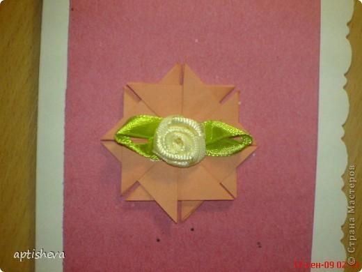 Вот такую открытку можно сделать из мунимума инструментов и материалов. фото 4