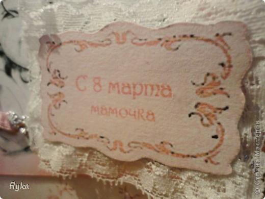 Открытка для игры по скетчу http://stranamasterov.ru/node/159827?c=favorite В изготовлении открытки использовала бумагу для акварели, кружево, атласный бантик и стразы. Картинку распечатала на принтере, края тонировала акварельным карандашом. фото 4