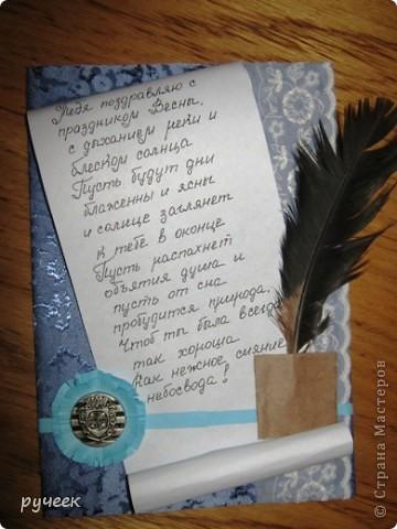 гуляя с сыном на улице нашла перышко...так родилась идея для новой открытки... материалы: картон, перо,канцелярская бумага белого и голубого цветов, клей ПВА, пуговица, кружево, ткань голубого цвета, гелевая ручка черного цвета...