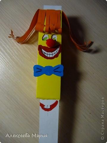 Вот такой весёлый клоун у меня получился!!!Если дёргать за белую полоску, то у клоуна будет меняться выражение лица. фото 1