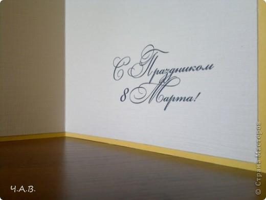 Благодарю всех мастериц за вдохновение!!! Сделала открытки к 8 Марта!))) фото 6