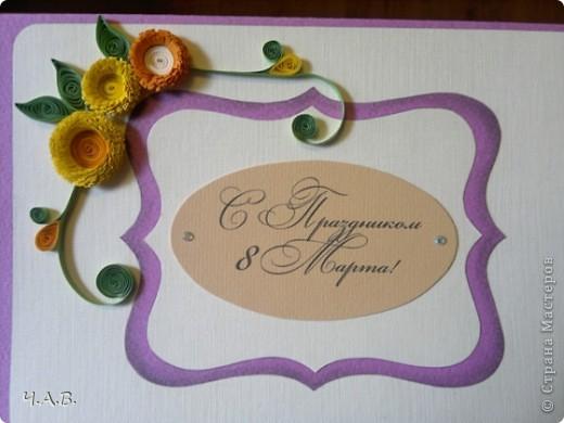 Благодарю всех мастериц за вдохновение!!! Сделала открытки к 8 Марта!))) фото 9
