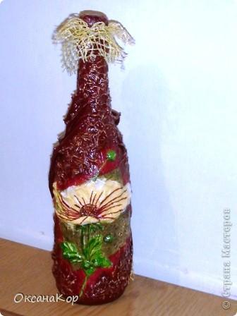 У меня возникла идея соединить несколько разных материалов на одной бутылке. фото 1