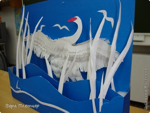 Наш лебедь появился благодаря Александре. http://stranamasterov.ru/node/160047?c=favorite Работа объемная, глубина 5 см, в 3 яруса. фото 3