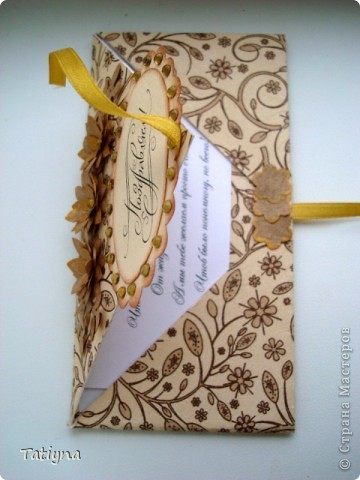 Первый раз делала коробочку, да и то потому что  каробка из под конфет осталась подходящей формы. И вот  решила я  ее обклеить и красивенькой сделать чтоы всякие мелочи хранить... фото 6