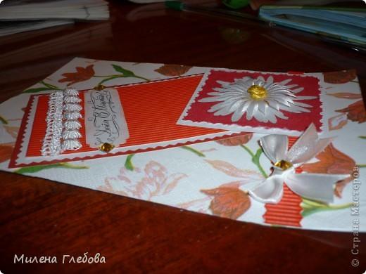 Моя первая открытка. фото 2