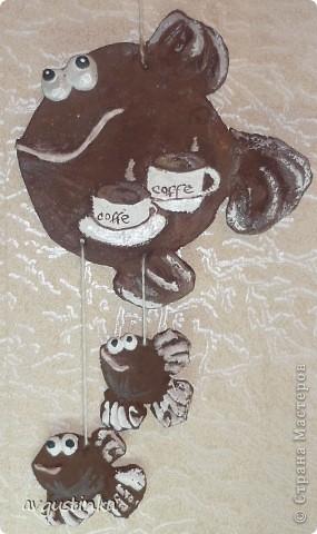 """Приглашаем всех на кофеёк"""" фото 1"""