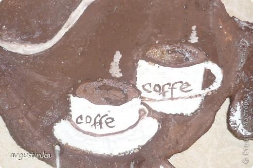 """Приглашаем всех на кофеёк"""" фото 4"""