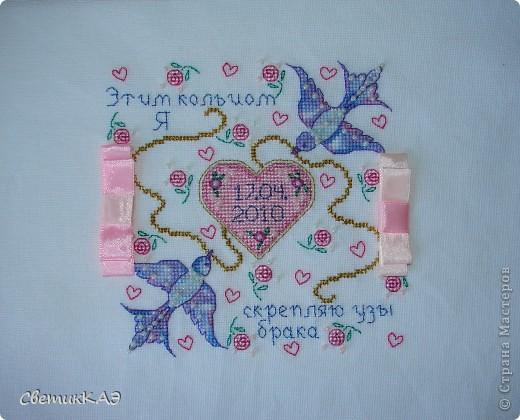 Подушечку вышила в подарок ко Дню Свадьбы моего братишки. Схема взята из журнала. Вышивка выполнена меланжевыми, атласными и металлизированными нитями, украшена бисером и лентами. Колечки надеваются на бантики. фото 2