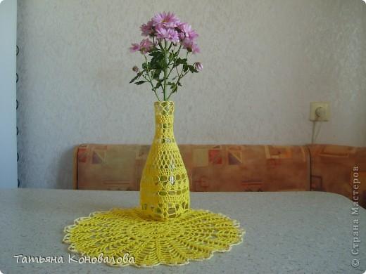 Вазочка для цветовЭта вазочка