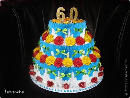 торт Модульное оригами