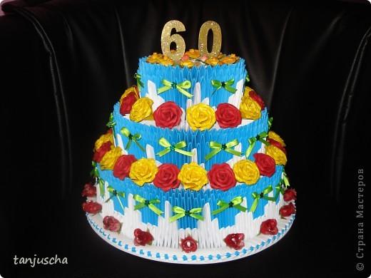Очередной торт из модулей. Торт состоит из трёх ярусов.  1 ярус в основе 42 модуля 2 ярус в основе 72 модуля 3 ярус в основе 102 модуля. фото 1
