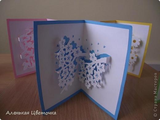Букет открыток фото 7