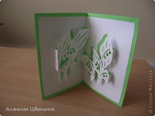Букет открыток фото 5