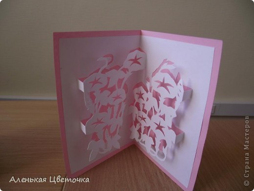 Букет открыток фото 4