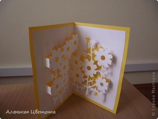Букет открыток фото 3