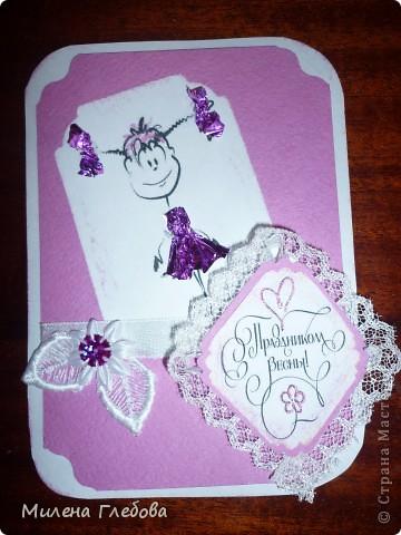 Игра по скетчу 2  Моя вторая открытка.  В своей работе использовала минимум материалов: бумага для пастели, для принтера с распечаткой, кружева ,кусочек ленточки и пайетка. фото 3