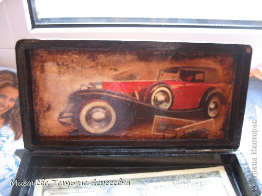Купюрница. фото 2