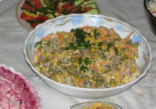 Тигрёнок. Так можно украсить любой салат. А вот МК по приготовлению этого салатика http://www.say7.info/cook/recipe/736-Salat-Tigrenok.html. Только лично мне он не очень понравился сочетанием продуктов. фото 11