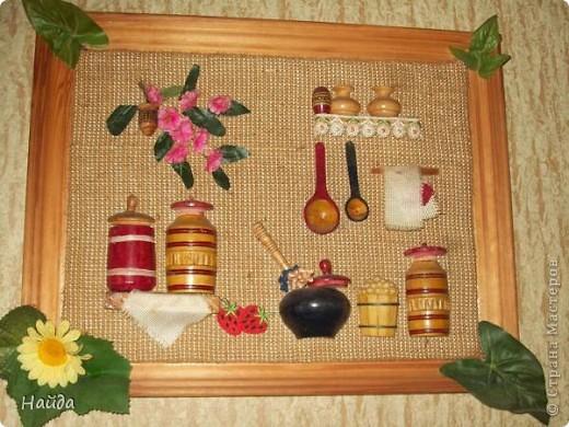 картинка для кухни фото 1