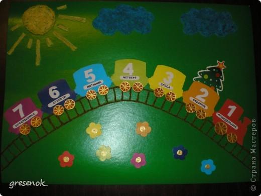 Такую развивашку я делала сыну в садик. Цель игры - каждый день переставляя фигурку из вагончика в вагончик, изучить: дни недели, цвета радуги, цифры от 1 до 7. фото 1