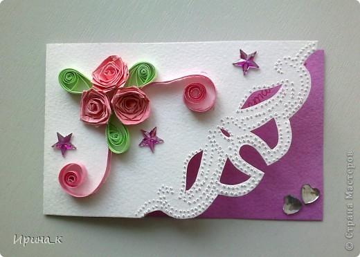 Девчонки из 4 класса (Настя и Оля) подарили друг другу вот такие открытки на 8 марта. Открытка для Оли фото 1