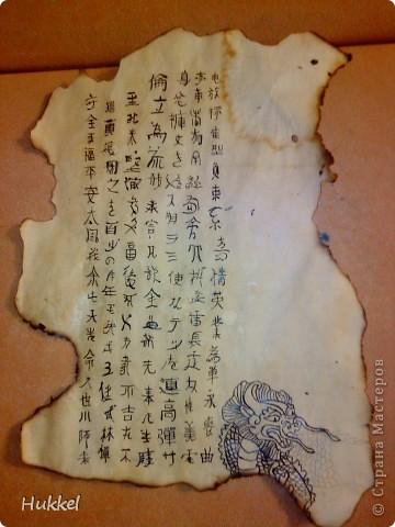В китайском стиле фото 1