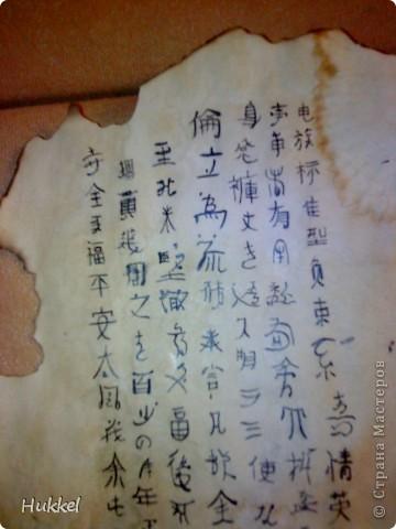В китайском стиле фото 2