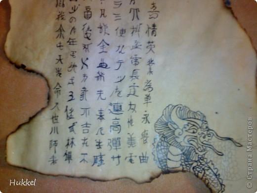 В китайском стиле фото 3