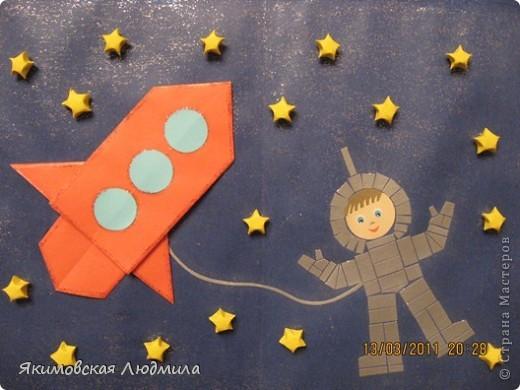 Вот такую ракету в технике оригами можно сделать как элемент композиции на космическую тему. фото 25