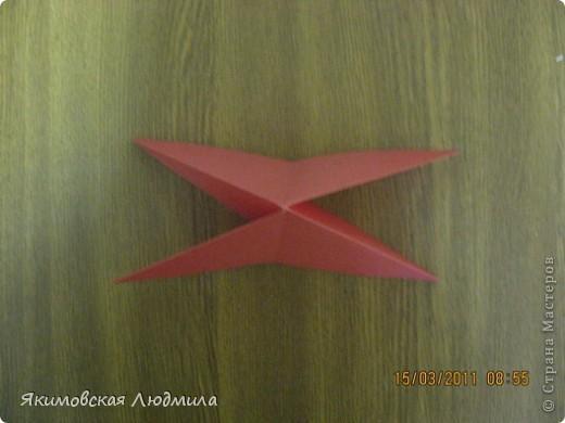 Вот такую ракету в технике оригами можно сделать как элемент композиции на космическую тему. фото 4