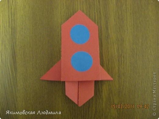 Вот такую ракету в технике оригами можно сделать как элемент композиции на космическую тему. фото 1