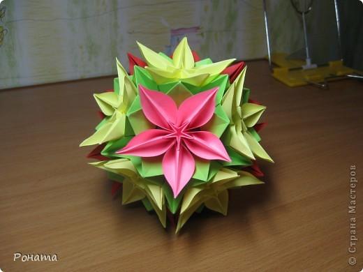Кусудама Оригами Карамбола на