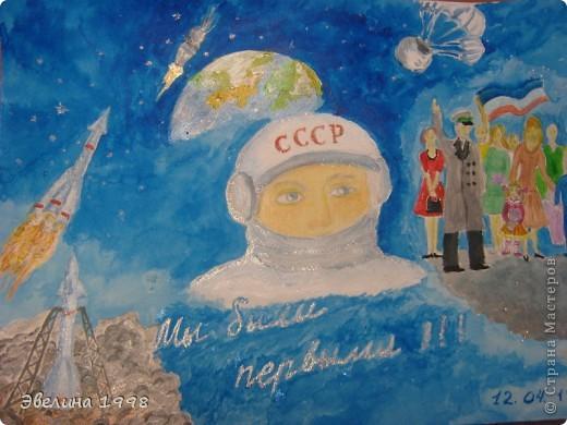Эту картину я нарисовала учителям к празднику 8 марта. Рамки мне делает папа из потолочного плинтуса. Чтобы было красивее задекупажила. фото 3
