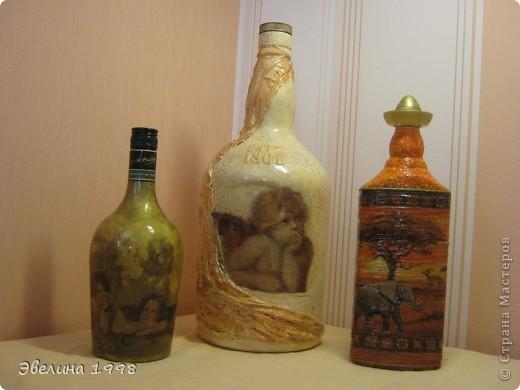Вот такие разные бутылки. фото 1