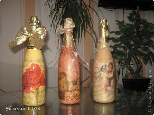 Вот такие разные бутылки. фото 7