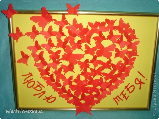 Бабочки в сердце