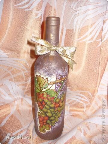 Подарок подруге на ДР.  Бутылка *****. А упаковка в которой она будет подарена сплетена из газетных трубочек. фото 2