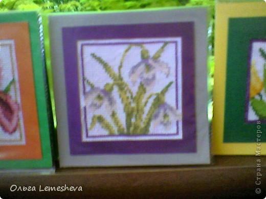 Вышитые открыточки фото 4