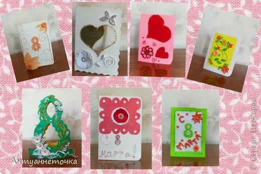 Первые открыточки фото 1