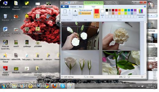 """Программа с помощью которой я объединяю фотографии называется """"PAINT"""", она входит в стандартный пакет """"Windows"""". фото 15"""