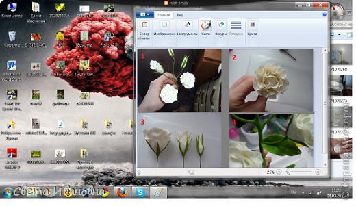 """Программа с помощью которой я объединяю фотографии называется """"PAINT"""", она входит в стандартный пакет """"Windows"""". фото 17"""
