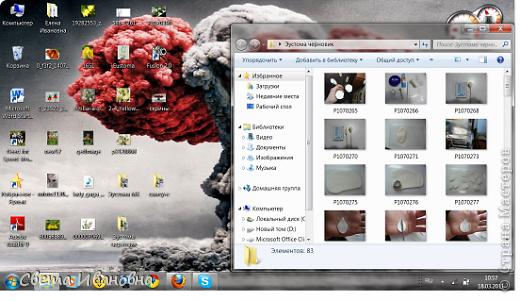 """Программа с помощью которой я объединяю фотографии называется """"PAINT"""", она входит в стандартный пакет """"Windows"""". фото 2"""